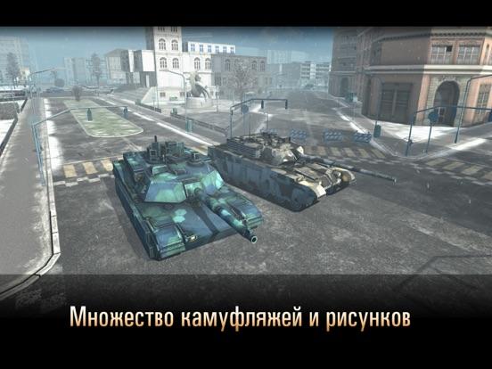 Скачать игру Armada: Modern Tanks