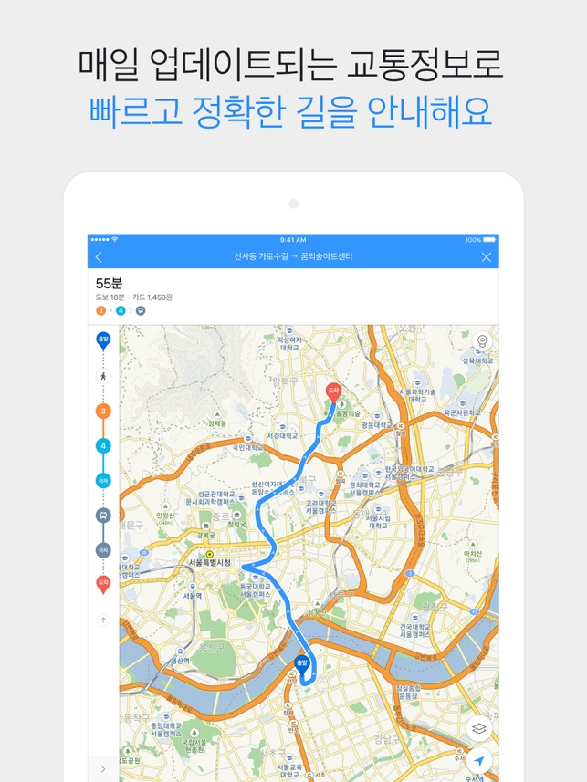 kakaomap korea no 1 map をapp storeで