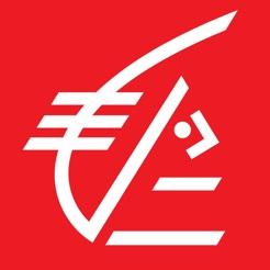 Banxo Caisse D Epargne Dans L App Store