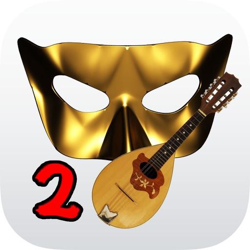 Mozart 2 Mandolin