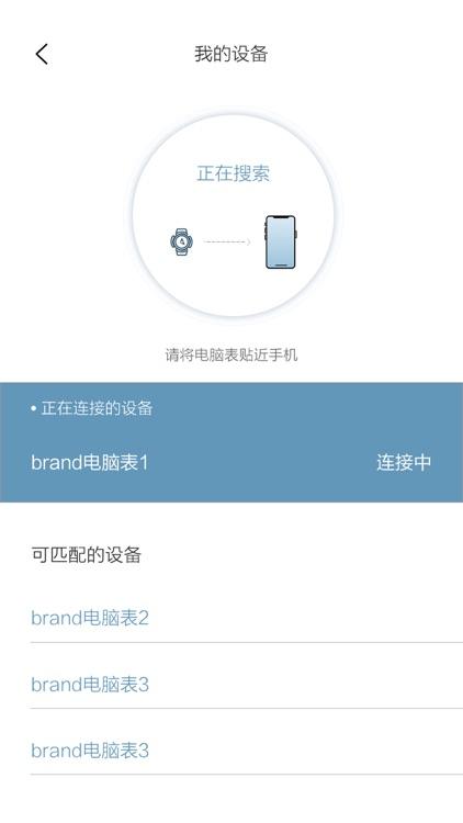 EnBlue Log - 因蓝日志,旅游、潜水专业日志 screenshot-6