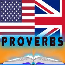 Activities of Proverbs fun quiz