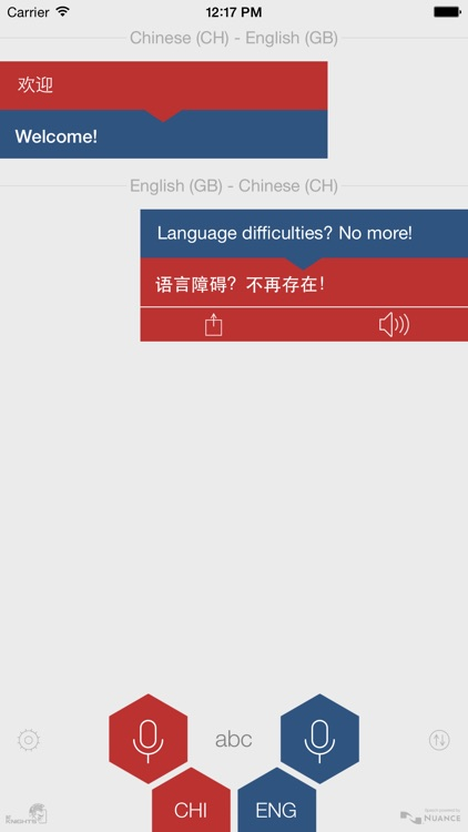 Babel Chinese Voice Translator