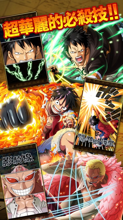 LINE: ONE PIECE 秘寶尋航 screenshot-4