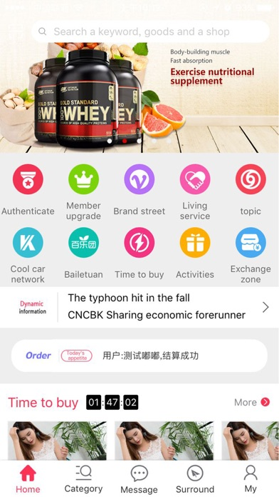 CNCBK Screenshot