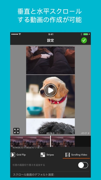 PicPlayPost - 動画編集&動画作成&動画加工紹介画像5
