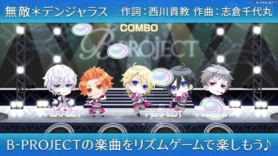 B-PROJECT 無敵*デンジャラス screenshot1