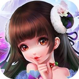 蜀山武侠传-萌仙西游版仙侠修仙回合制手游