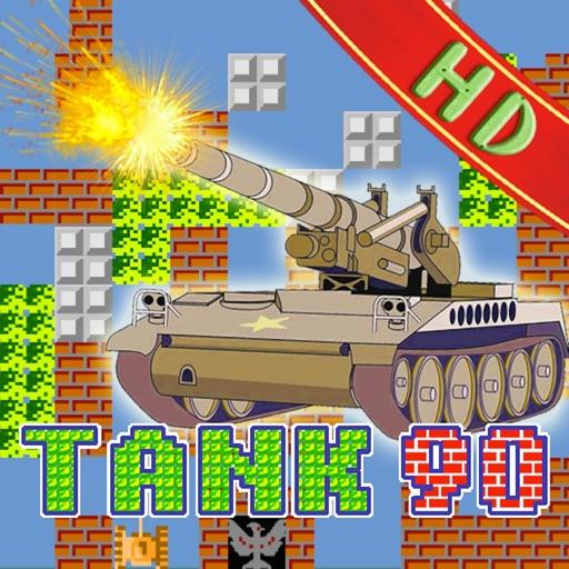 Tank 90