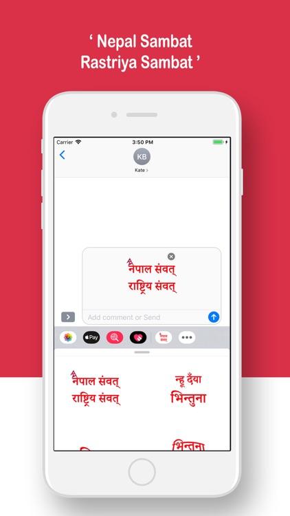 Nepal Sambat Stickers screenshot-4