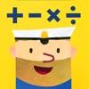 Fiete Math Climber