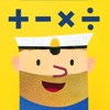 Fiete Math Climber - 有料人気の便利アプリ iPhone