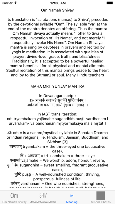 Om Namah Shivaya Mantra Audio Screenshots