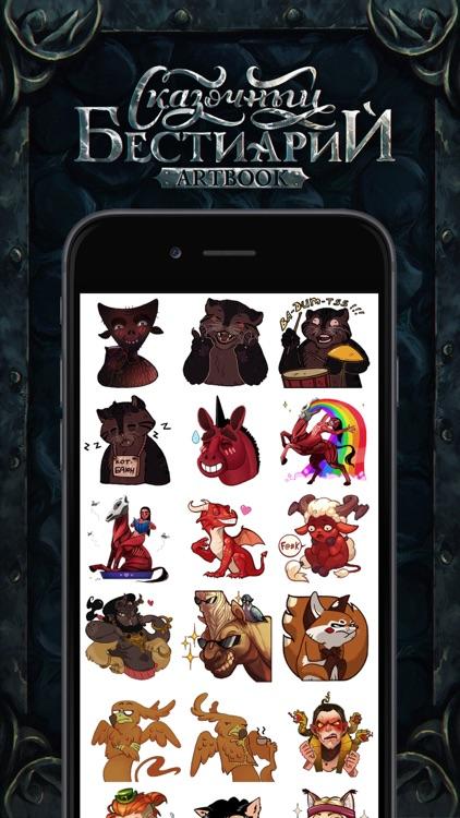 BeastBook Stickers