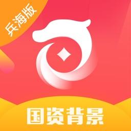 龙龙理财兵海之理财平台—手机投资理财软件