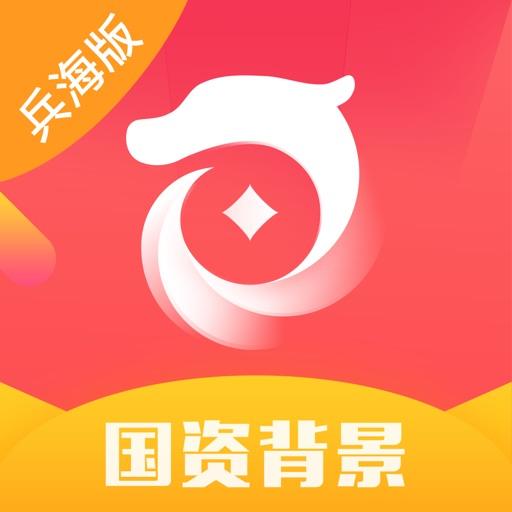 龙龙理财(兵海版)-理财平台之短期投资理财软件