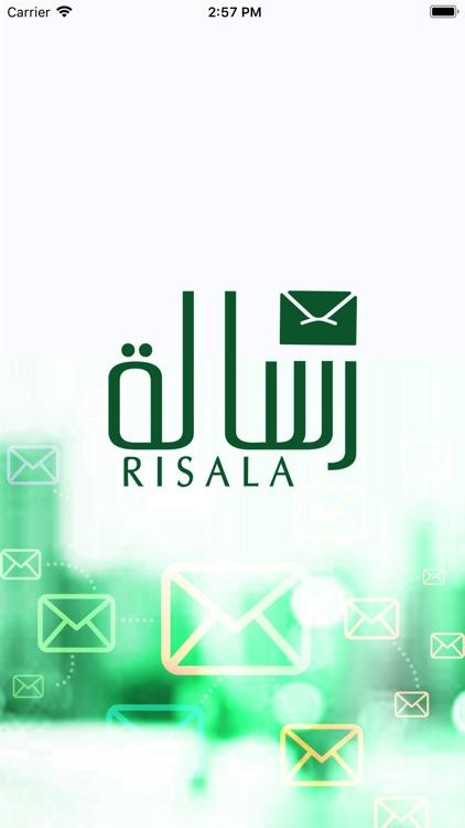 Risala