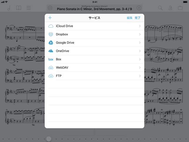 import pdf into forscore ipad
