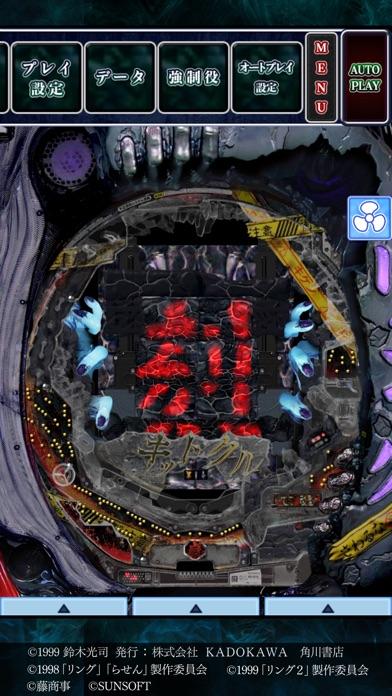 CRリング 終焉ノ刻のスクリーンショット4