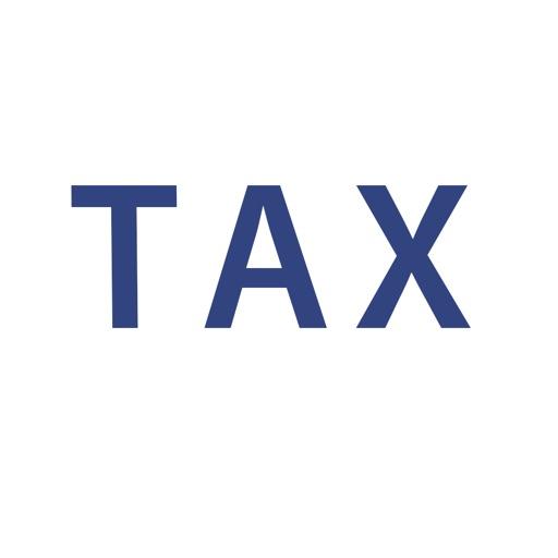 Tax Calculator - Pakistan