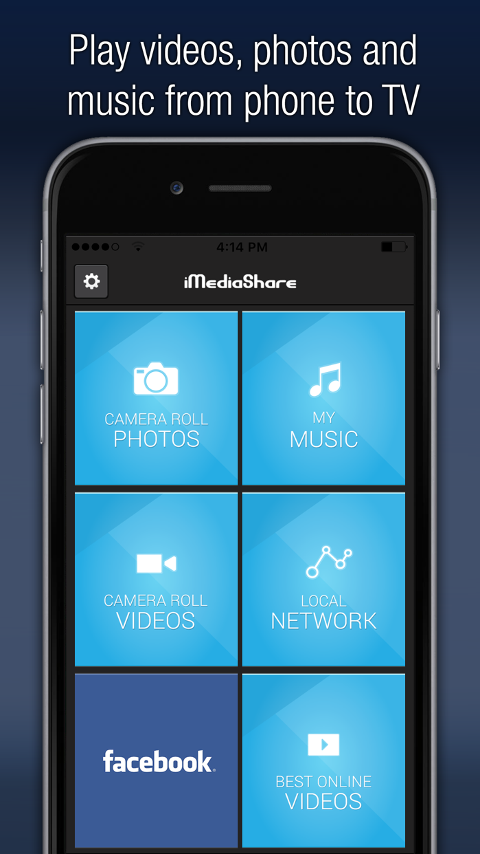 iMediaShare Screenshot