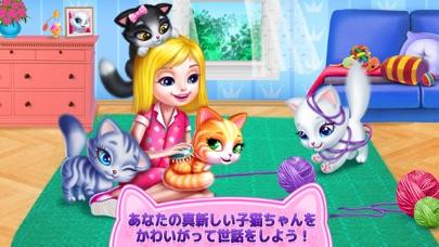 子猫大好きのスクリーンショット2