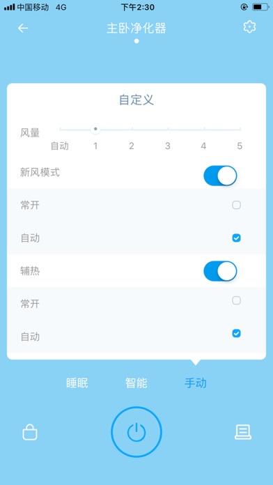 monschau慕飒 screenshot #4