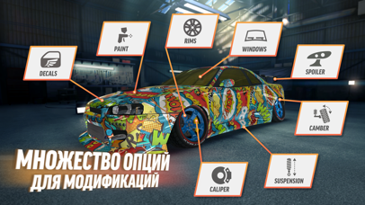 Drift Max Pro - Drifting Game Скриншоты7