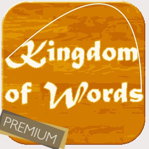 Words Kingdom - Premium icon