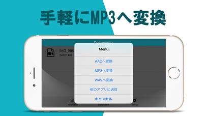 MP3/AAC抽出