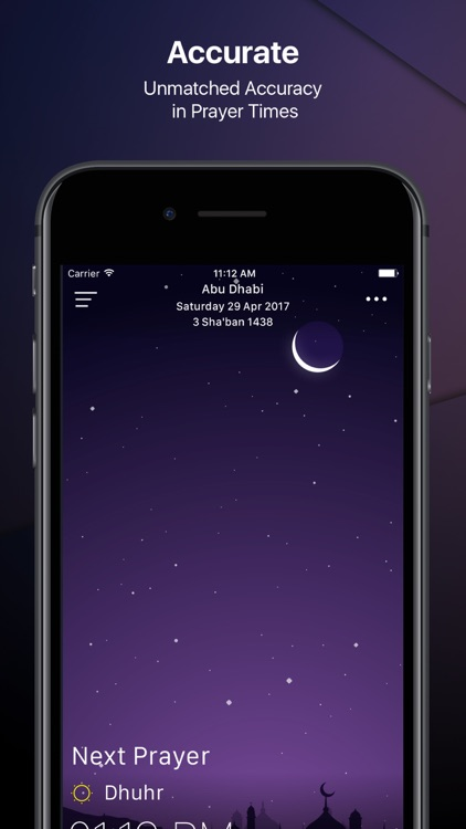 Athan Pro: Ramadan 2018 رمضان screenshot-0