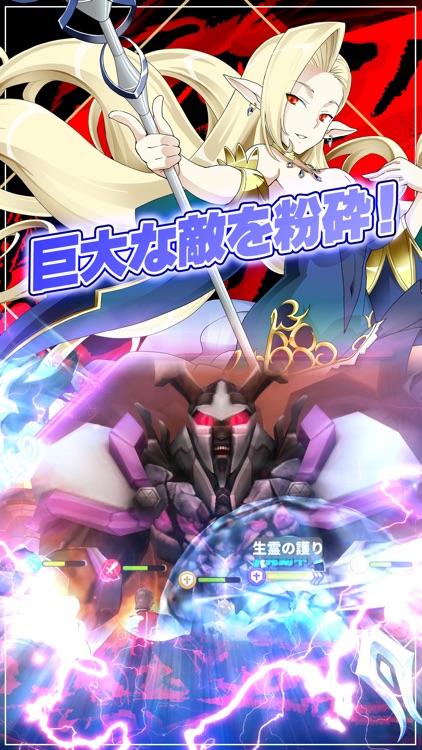 幻想大陸エレストリア screenshot-3