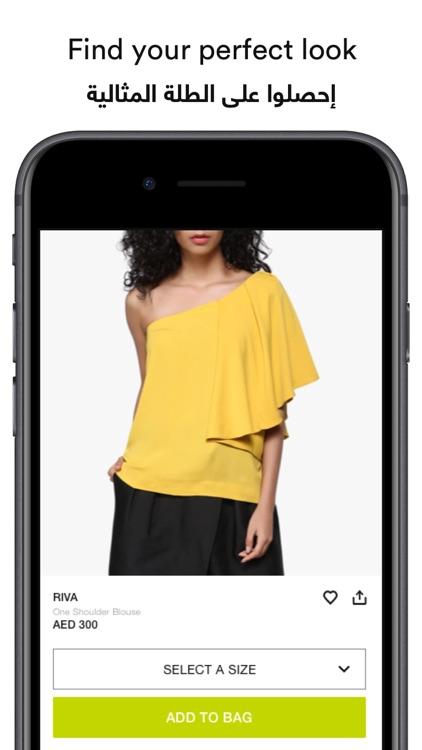 SIVVI Online Shopping سيفي screenshot-4