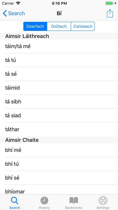 Briathra - Irish Verbs Screenshot