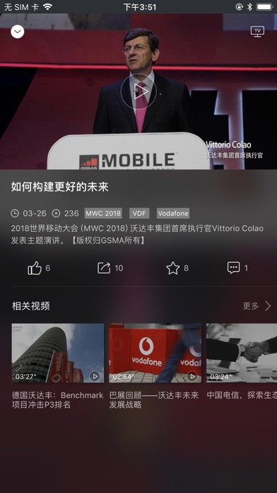 huaweilink on PC: Download free for Windows 7, 8, 10 version