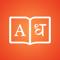 App Icon for Marathi Dictionary ++ App in Belgium IOS App Store