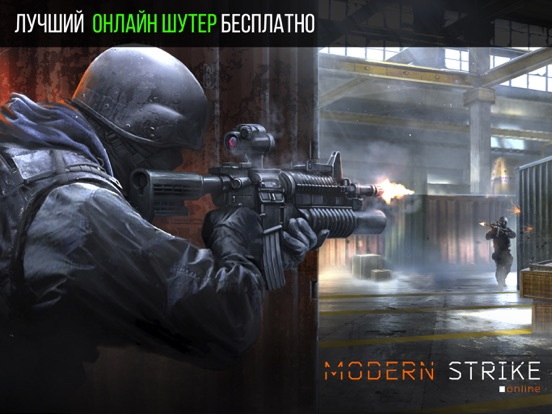 Modern Strike Online: PvP FPS screenshot 6