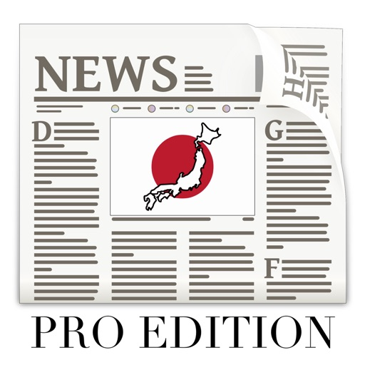 Japanese News in English Pro