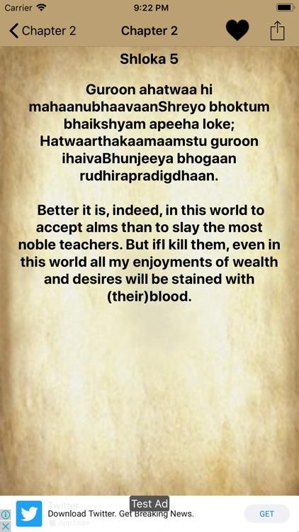 Bhagavad Geeta in English screenshot-3