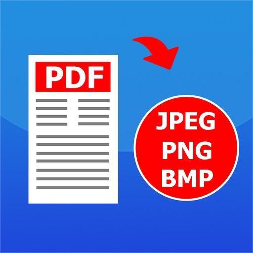 PDF To JPEG Converter Pro