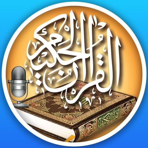 MP3 Quran: 100+ reciters