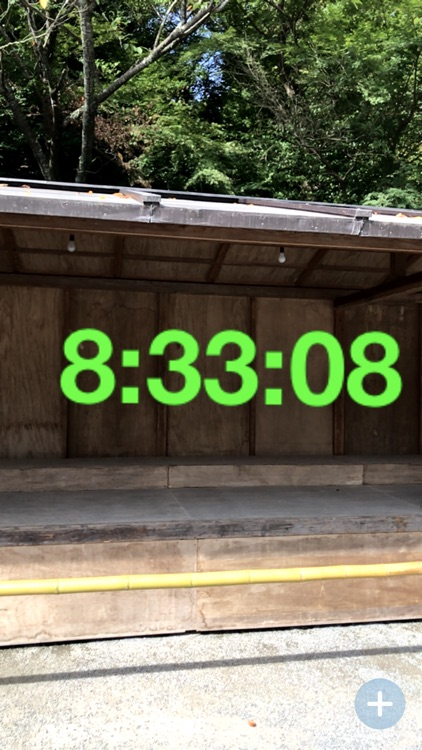 AR Clock screenshot-1