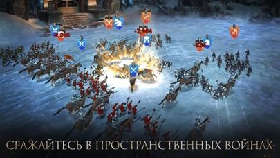Iron Throne Скриншоты4