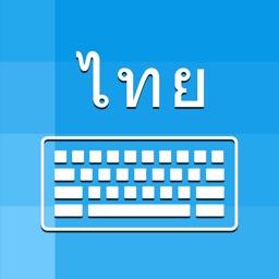Thai Keyboard - Translator
