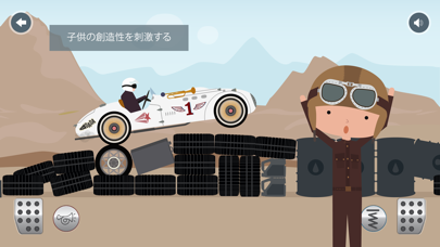 私の小さなレーシングドライバーのおすすめ画像4