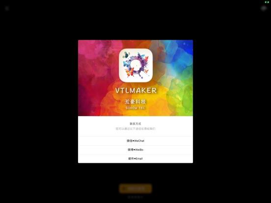 VTLMaker-传输、保存Live照片如此简单