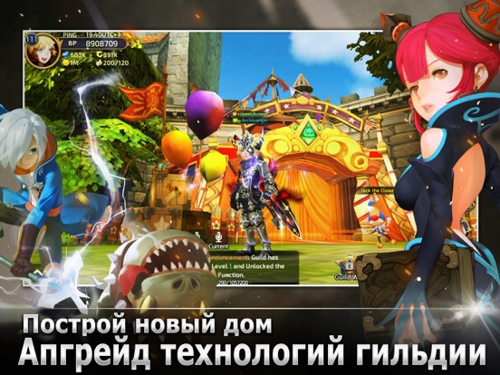 Игра Dragon Nest M