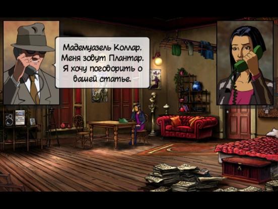 Скачать игру Broken Sword 1 : Расширенное