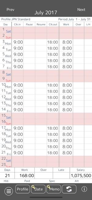 time sheet log