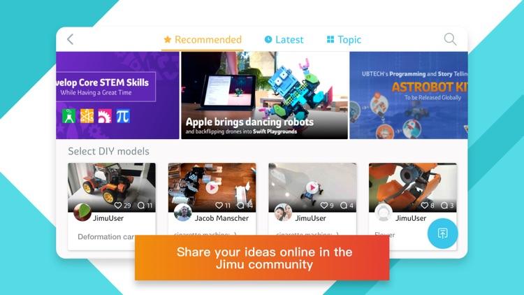 Jimu screenshot-4